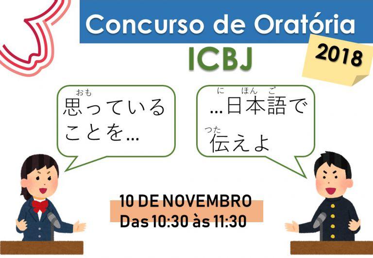 ICBJ_concurso_oratoria_2018