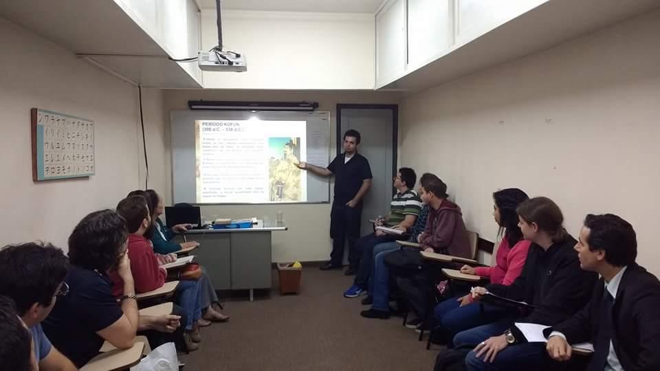 ICBJ_historia_e_cultura_do_japao_aula