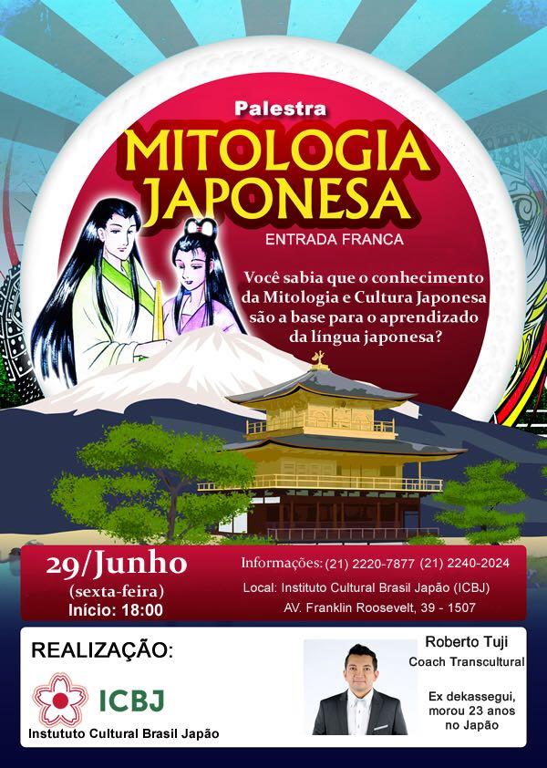 ICBJ_palestra_mitologia_japonesa