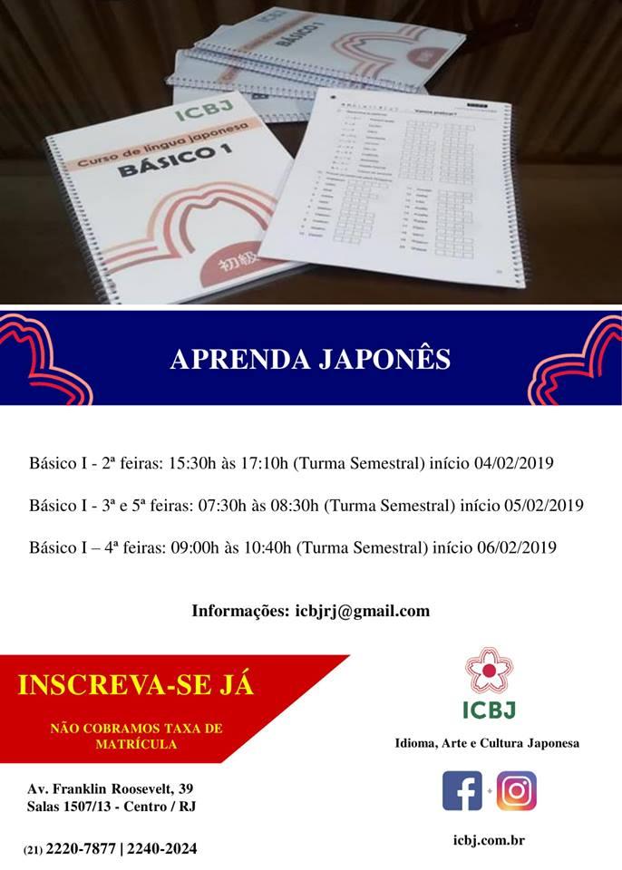 icbj_curso_japones_fevereiro_2019
