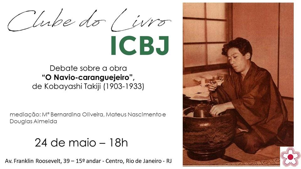 Navio-Caranguejeiro de Kobayashi Takiji - Clube do Livro ICBJ