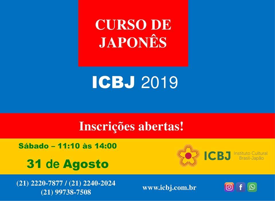 ICBJ_curso_de_japones_agosto