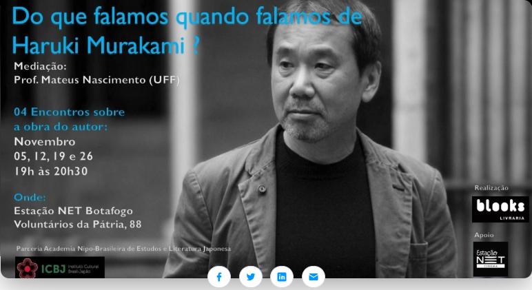 Do que falamos quando falamos de Haruki Murakami