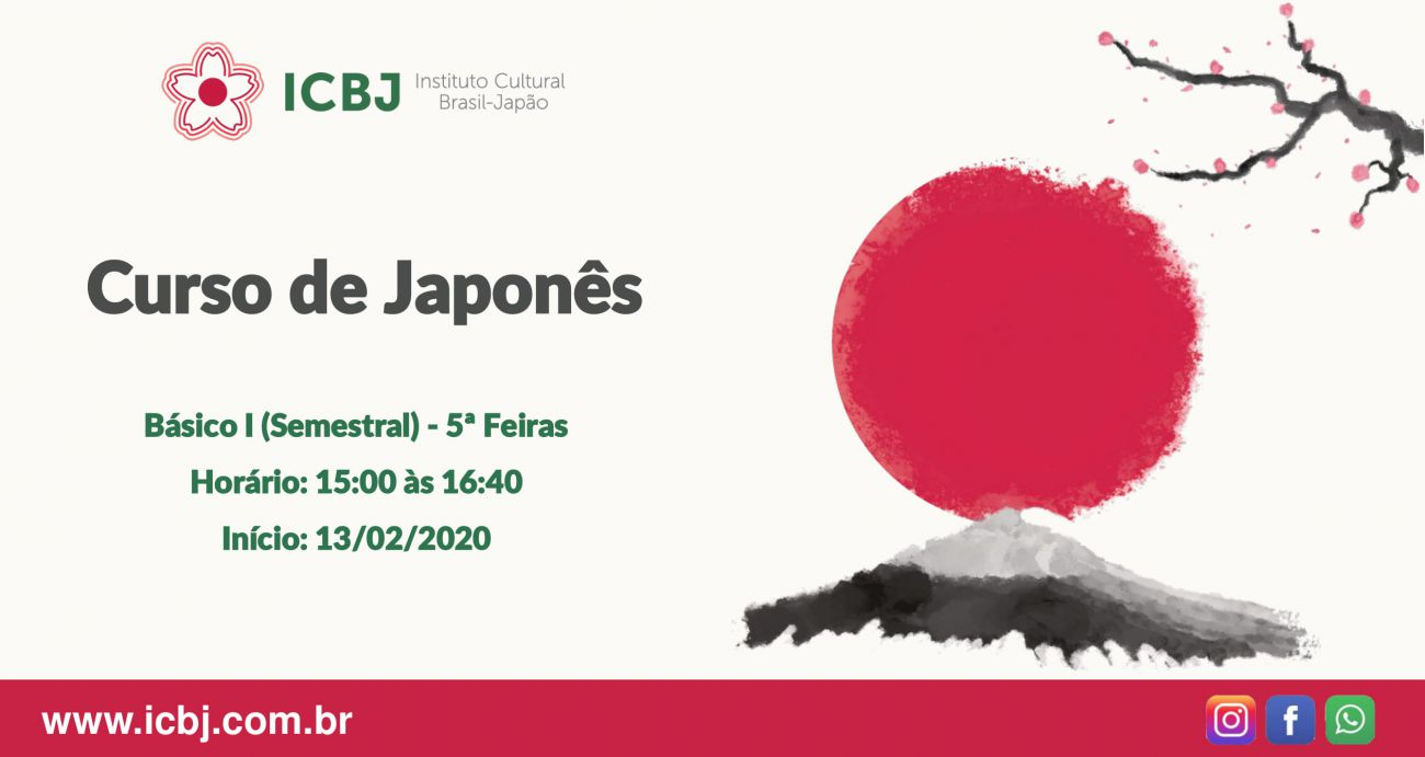 ICBJ_modelo_curso_de_japones_fevereiro