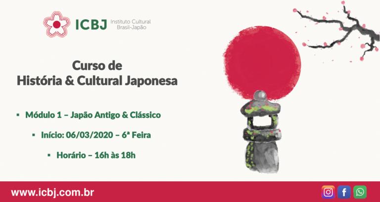 ICBJ_modelo_curso_de_história_2020-1