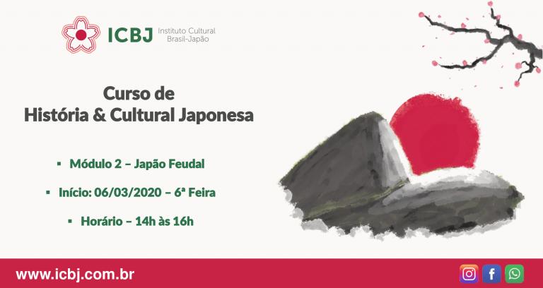 ICBJ_modelo_curso_de_história_2020-2