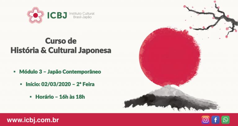 ICBJ_modelo_curso_de_história_2020-3