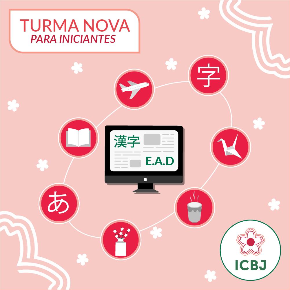 ICBJ_curso_de_japones_online_ead_setembro