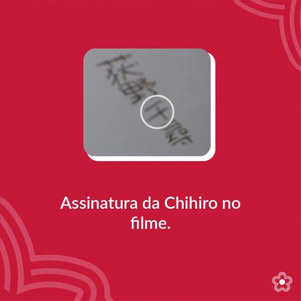 """Aprenda japonês com """"A Viagem de Chihiro"""""""