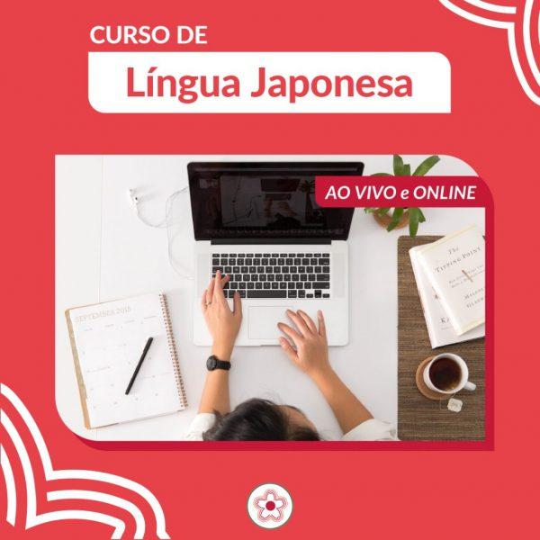 O ICBJ, está com matrículas abertas para o curso de japonês online previsto para iniciar em Julho de 2021.