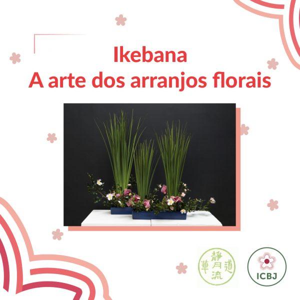 """Assim, IKEBANA é conhecida também como KADO, ou """"caminho"""" através dos arranjos. Isto quer dizer que em um arranjo floral Ikebana, todo material utilizado, tais como flores, galhos, folhas, são colocados da maneira mais natural possível, sempre tendo em vista a harmonia, assimetria e equilíbrio."""