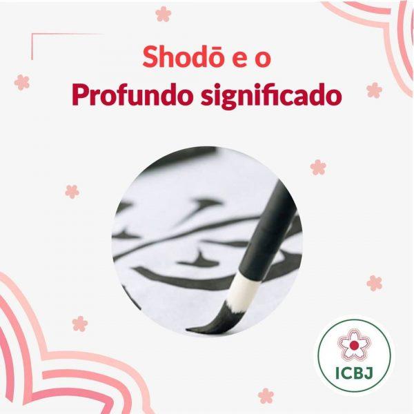 A arte da Caligráfica Japonesa, o Shodō  foi introduzido no século VIII, originário da China.